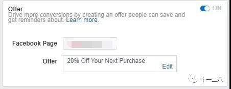 品牌出海 | Facebook23个广告优化技巧,超实用! 17