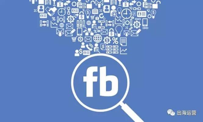 品牌出海 | 2019年社交媒体运营三大趋势及应对姿势 4
