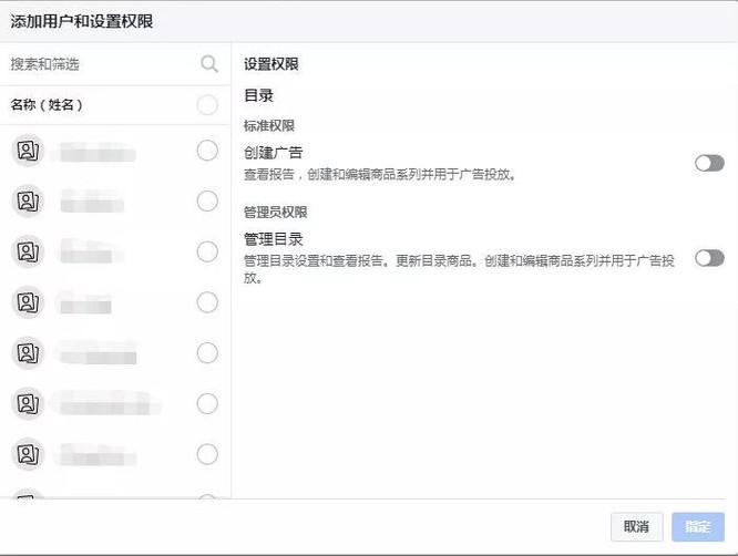 海外众筹   手把手教你创建Facebook动态广告 5