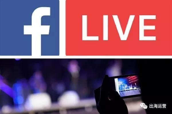 品牌出海 | 2019年社交媒体运营三大趋势及应对姿势 10