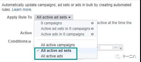 品牌出海 | Facebook23个广告优化技巧,超实用! 4