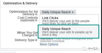 品牌出海 | Facebook23个广告优化技巧,超实用! 24