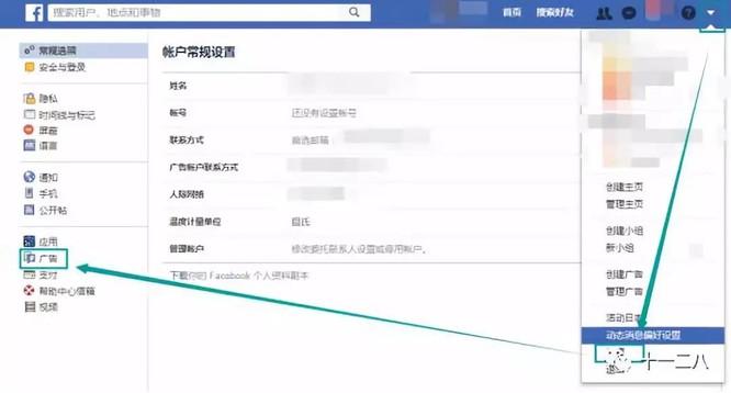 品牌出海 | Facebook23个广告优化技巧,超实用! 38