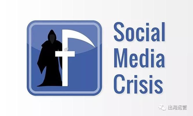 品牌出海 | 2019年社交媒体运营三大趋势及应对姿势 1