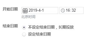 品牌出海   Facebook广告投放账户创建实操教程 13
