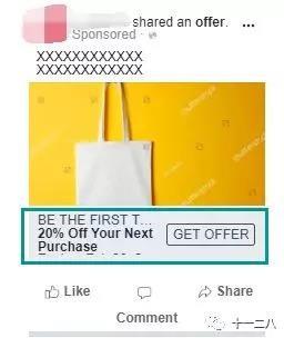 品牌出海 | Facebook23个广告优化技巧,超实用! 18